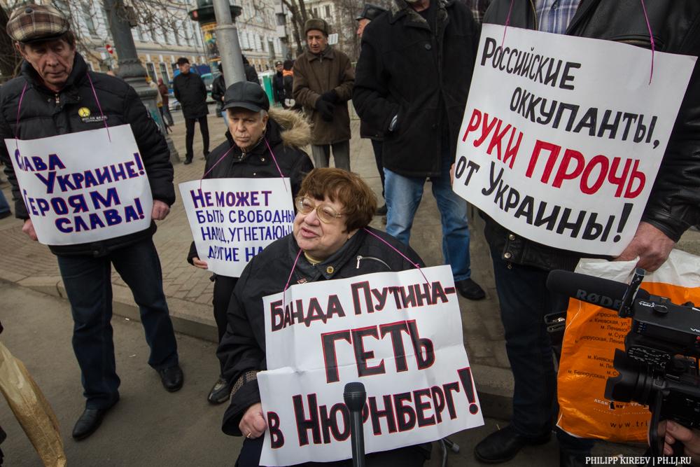 antikriegsdemo Ukraine in Moskau (1)