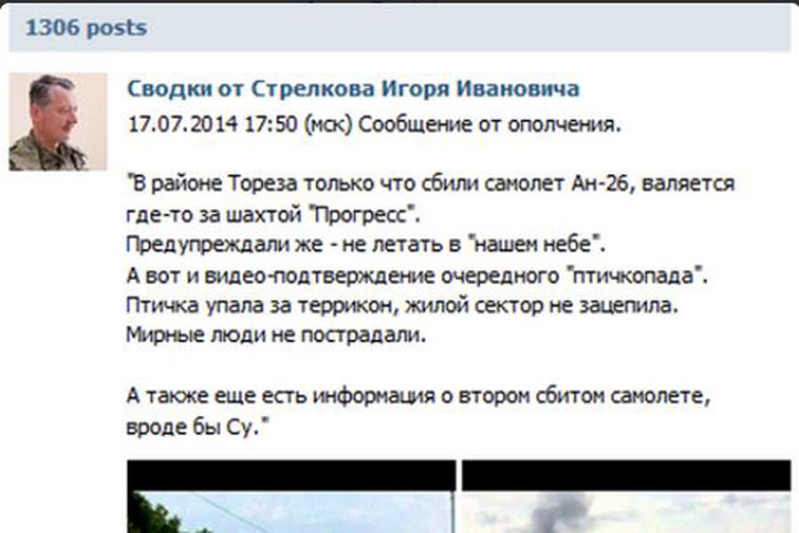 strelkow post zu Flugzeugabschuss übersetzung in deutsch