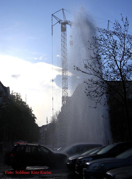 Wasserfontäne Kophenhagener Straße Berlin Mitte (1)