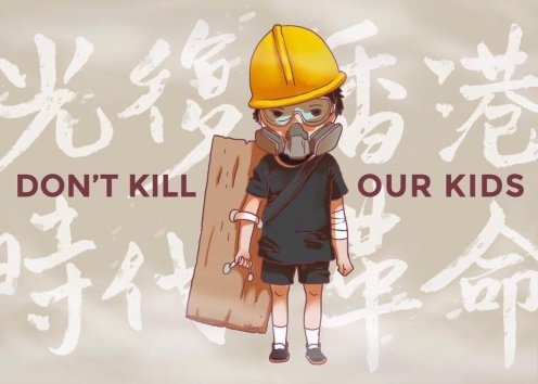 SOS Honkong (6)